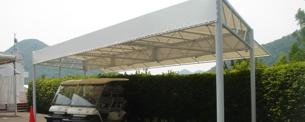 稼働式や自由設計の屋根
