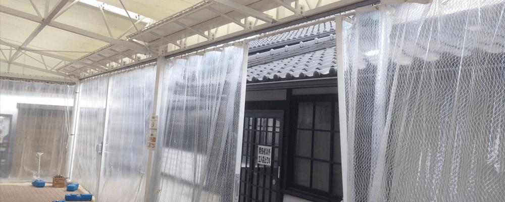 透明カーテンで採光も可能